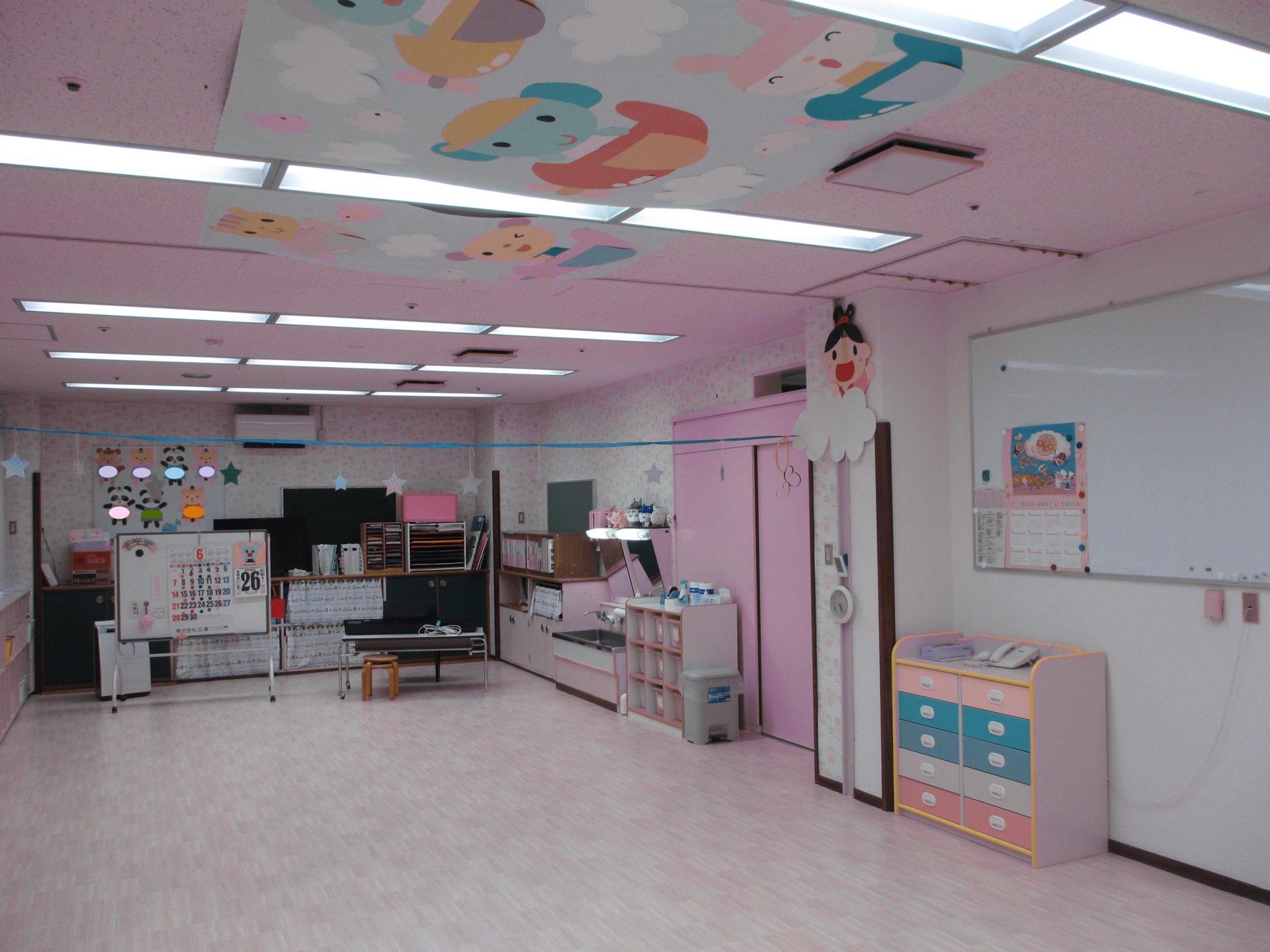 支援 児童 センター 発達
