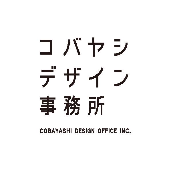 コバヤシデザイン事務所